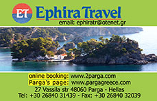 Ephira Travel Agency